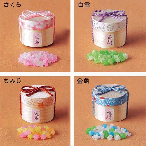 和小物net|小物で彩る和ウェディング / 小さくて可愛い♪和風プチギフト 『彩(いろどり)』