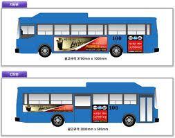 버스에 대한 이미지 검색결과