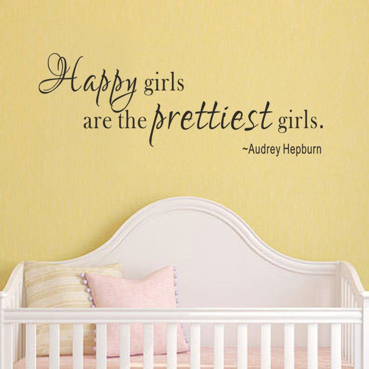 Girls Room Wall Decal Happy girls are the prettiest girls - Audrey Hepburn Dressing Vinyl Wall Art 38cm x 102cm