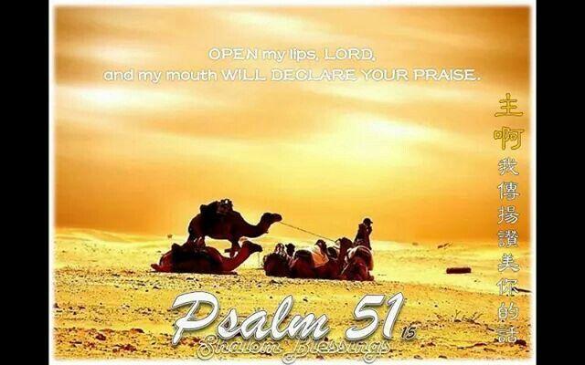 God is good   Tuhan adalah, Tuhan, Pengetahuan