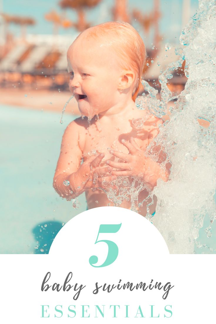 Feb 22 Baby Swim Essentials