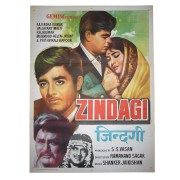 www.craftbaba.com having very good collection of bollywood vintage movie posters, selling posters very reasonable rate. one may contact on 0091 9831057463 (phone/whatsapp) please review the site and feel free to contact