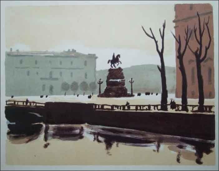 Чарнецкая М. У Исаакиевской площади. 1961г.