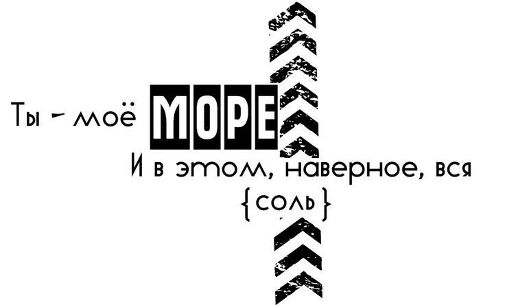 море_2.jpg (832×502)