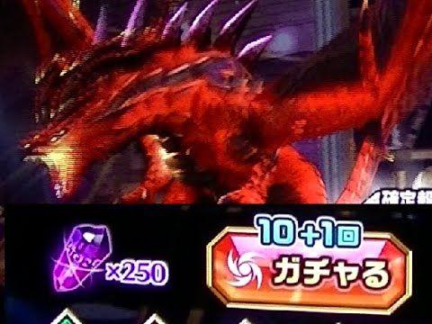 ドラゴンプロジェクト (ドラプロ) Dragon Project 10+1回ガチャ Monster GachaGacha :)