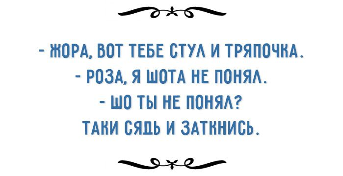 Одесской романтики пост – Фитнес для мозга