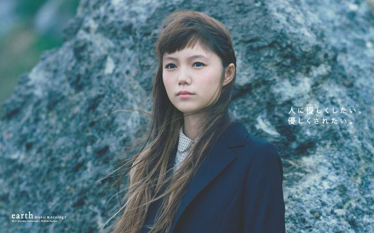 宮﨑あおい Aoi Miyazaki Japanese actress