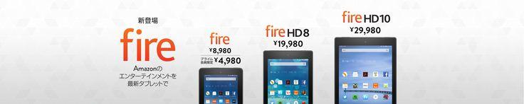 Kindle & Fire