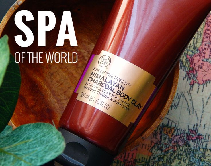 The Body Shop Spa of the World range - www.lipglosskisses.com