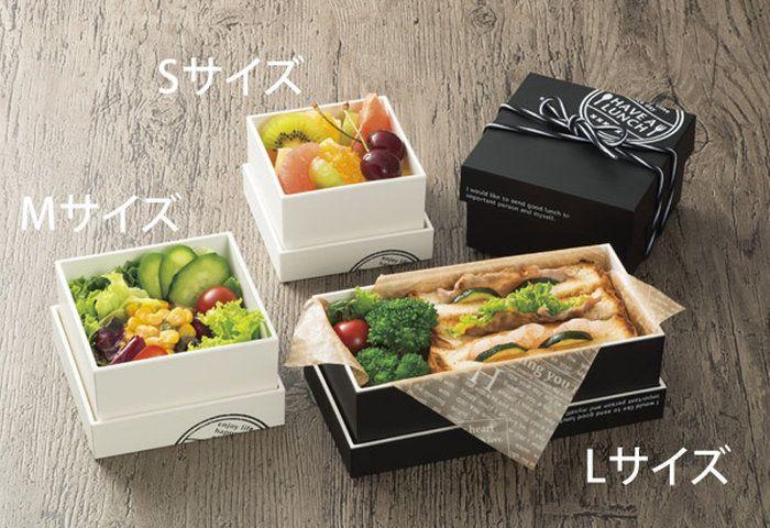 【楽天市場】お弁当箱 HAKO style Lサイズ Have a Lunch 1段 600ml 食洗機対応 ( ランチボックス 弁当箱 レンジ対応 日本製 レディース サンドイッチケース 長方形 ) |新着|:リビングート 楽天市場店