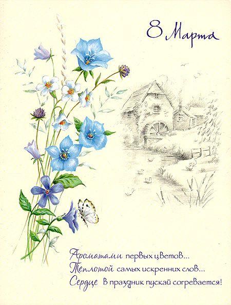 Gallery.ru / Фото #66 - Ромашки, васильки, колокольчики - shennon