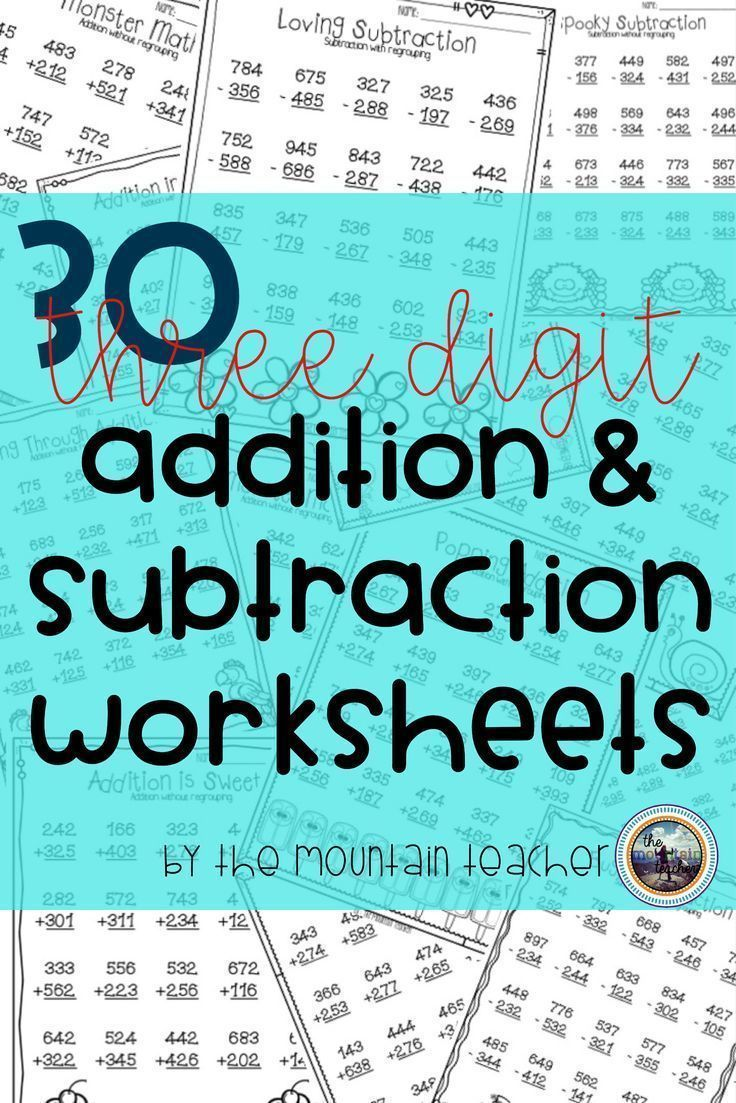 Triple Digit Addition And Subtraction Worksheets With And Without Regrouping Addition And Subtraction Worksheets Addition And Subtraction Subtraction What are three rules for adding and