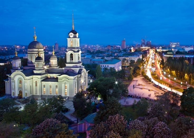 Donetsk Ukraine - The Cultural and Industrial Center