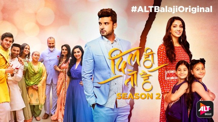 Stream Full Episodes Of Dil Hi Toh Hai Season 2 On Altbalaji In 2020 Seasons Download Free Movies Online Pakistani Movies