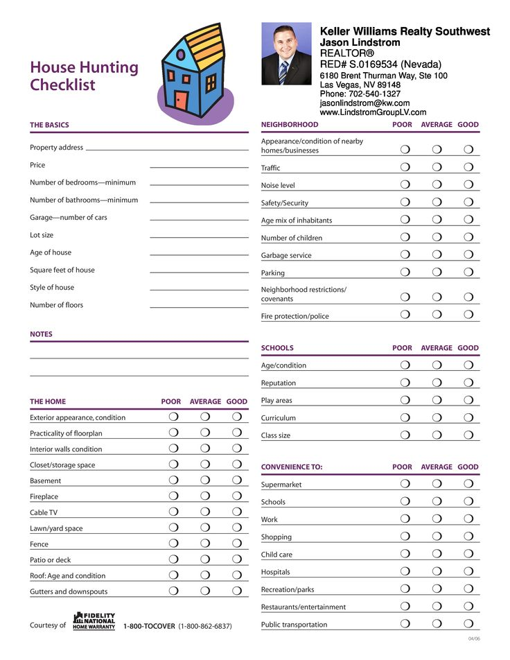 Jason Lindstrom House Hunting Checklist