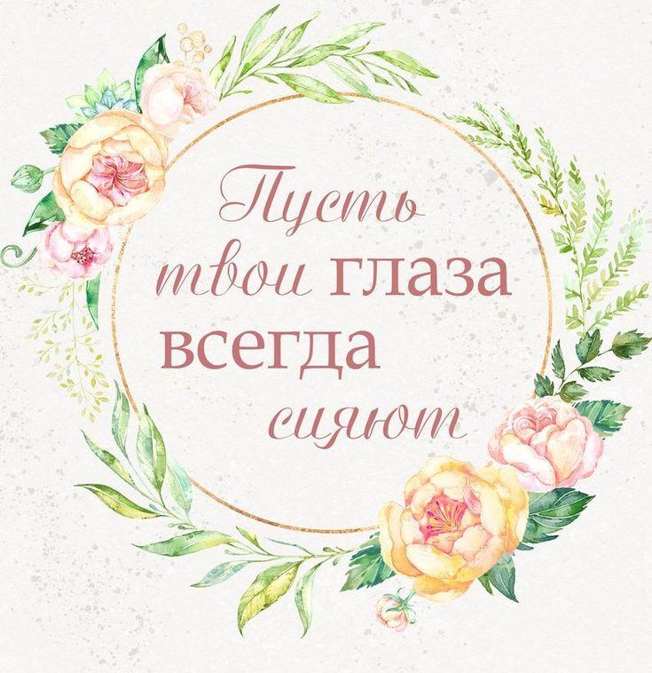 Открытки, открытка маме на день рождения распечатать цветное