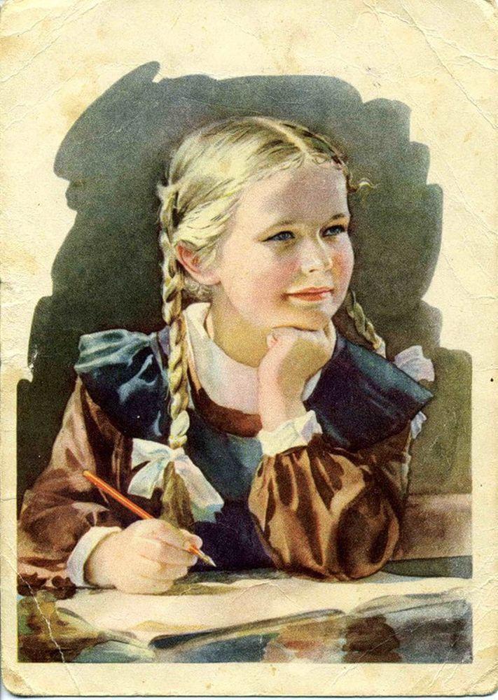 Открытки девочки с косичками