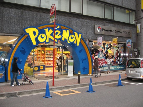 Awesome! want to go to the Pokemon Store in Japan!