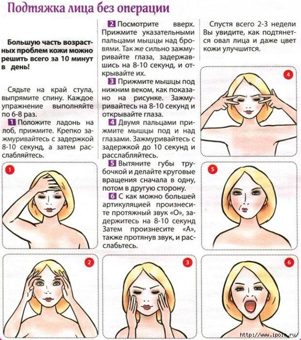 """alt=""""6 упражнений против старения""""/2835299_Podtyajka_lica_bez_operacii (620x700, 382Kb)"""