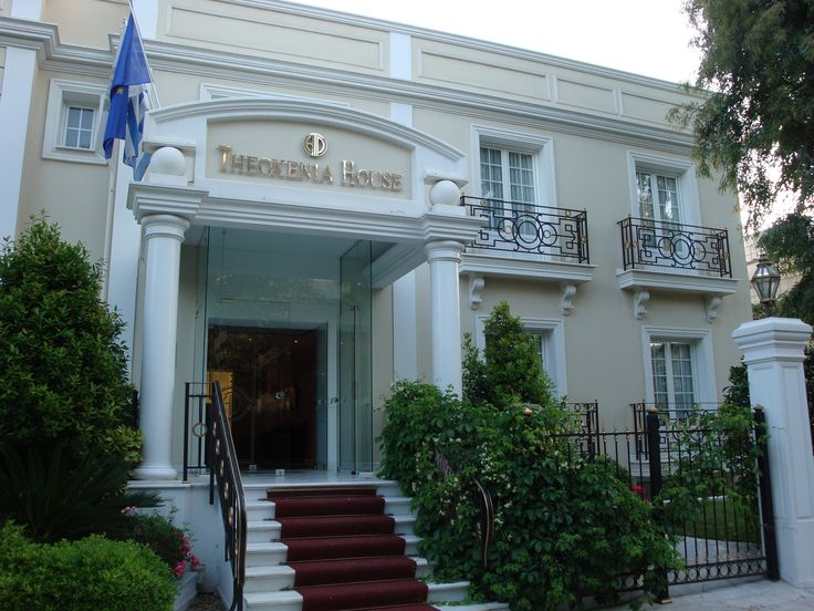 Theoxenia House, Κεφαλάρι