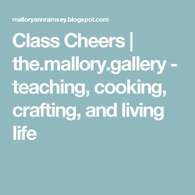 Class Cheers | the.mallory.gallery - teaching, cooking, crafting, and living life