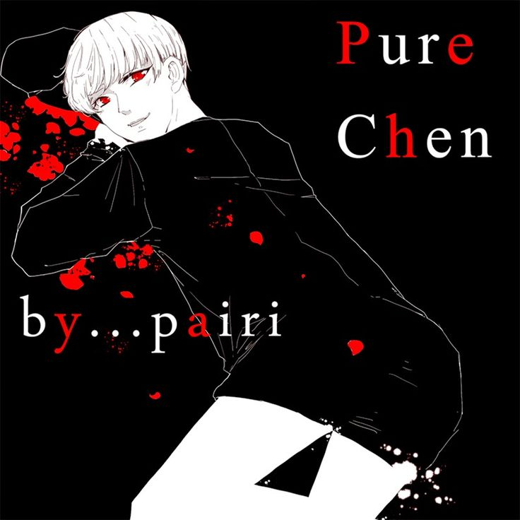 FanNet EXO : [Fan art] Chen -Pure