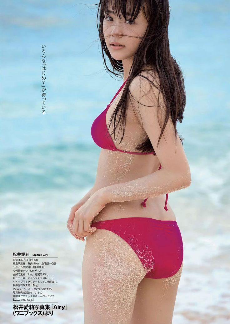 写真集表紙の松井愛莉さん
