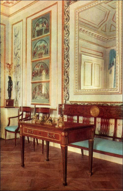 New Study of Tsar Alexander III: Pavlovsk Palace & Park, Country Residence of the Russian Imperial Family.