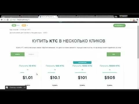 KeyToCash - Заработай свой первый миллион $ уже в 2016 году!