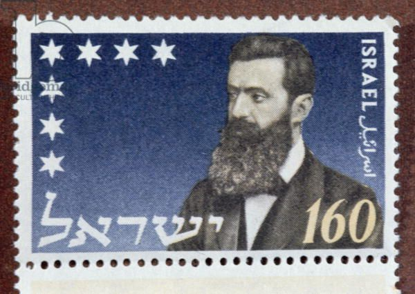 Postage stamp depicting Theodor Herzl (1860-1904)