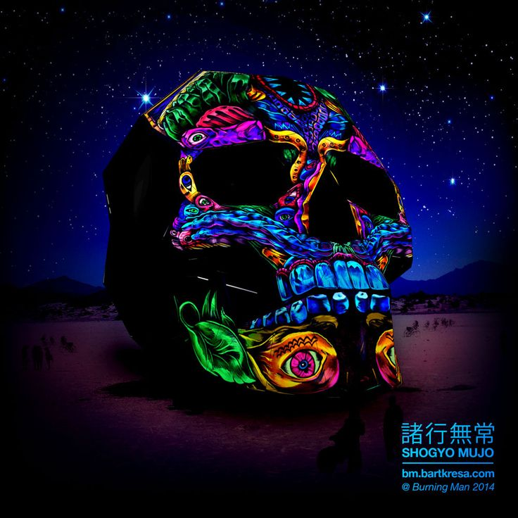 A 30-Foot Skull Will Ignite Burning Man In A Blaze Of Projection Mapped Glory | The Creators Project