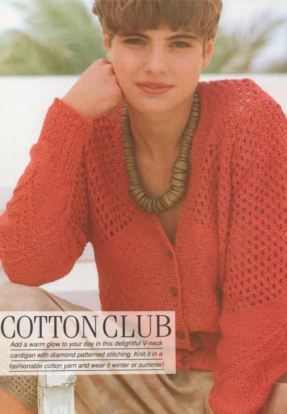 3b02ee9b3 Womens Cardigan Knitting Pattern PDF Ladies 32 and 34 inch bust ...