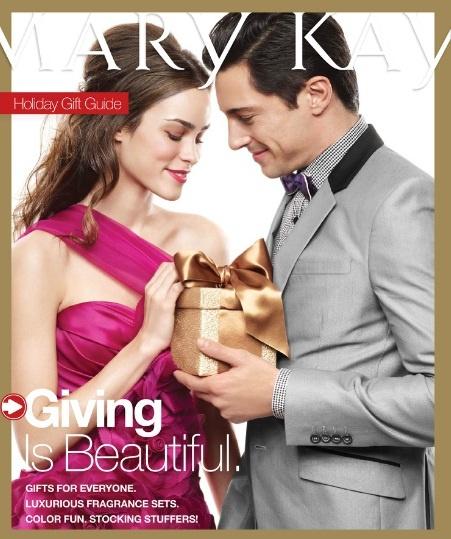 Giving is Beautiful #MaryKayWishlist