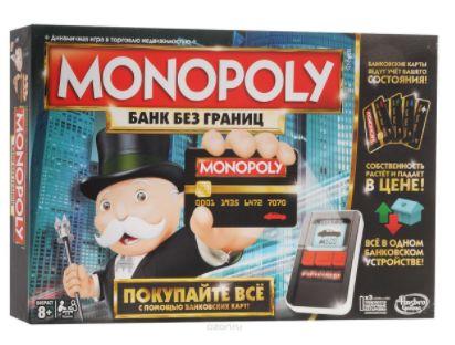 Когда за окном непогода и хочется внести разнообразия в домашний досуг вспоминаешь про старые добрые настольные игры.  Одна из самых популярных игр, про которую знаю очень многие это монополия. И одна из самых популярных разновидностей этой игры это игра с использованием банковских игровых карт вместо бумажных денег.   Купить такую настольную игру можно здесь - http://got.by/q021g  #монополия #играмонополия #настольныеигры #монополиябезграниц