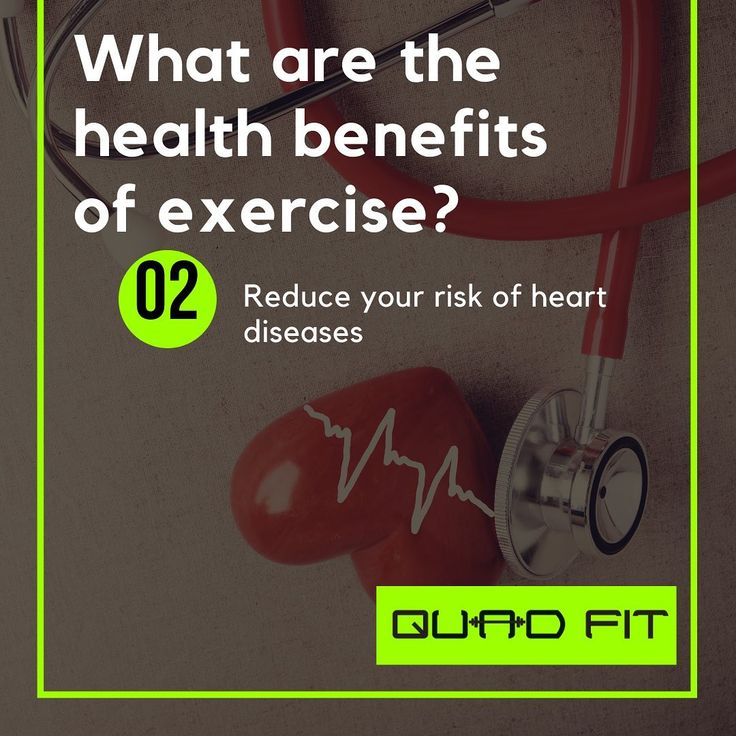 Exercise strengthens your heart and improves your