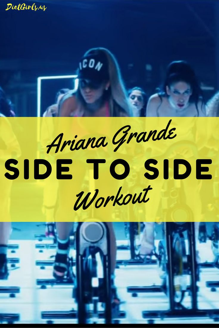 DO you want to Burn FAT Fast? If you said yes then you must try this amazing Spin Bike workout that will get your body looking sexy just like Ariana