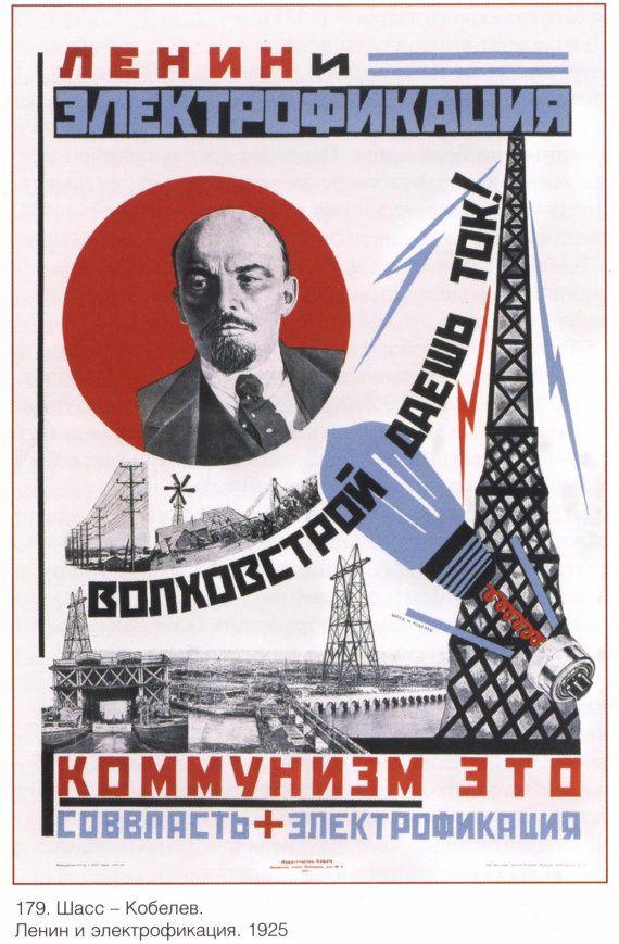 Soviet poster ussr USSR propaganda Propaganda 290 by SovietPoster, $9.99