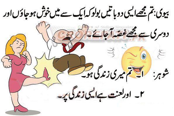 Pinterest Jokes: Funny Urdu Joke HD Pics Free Download