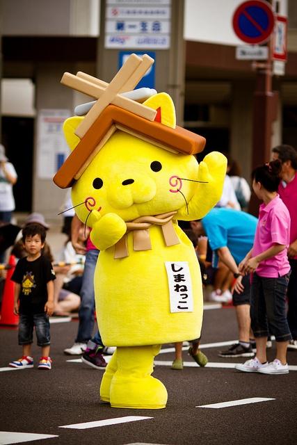 Shimane Prefecture has their own adorable mascot, Shimanekko. Only in Japan.