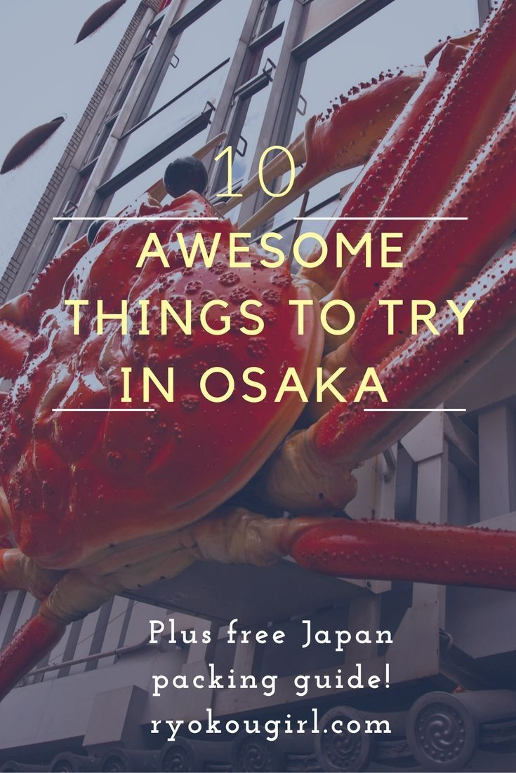 Heading to Osaka Japan? Then you need to check out this cool list of all the best things to see and do in the food capital of Japan in 2017!