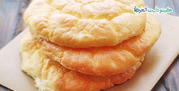 بديل الخبز في الكيتو 5 خيارات منخفضة الكربوهيدرات يمكنك صنعها بنفسك Snack Recipes Snacks Food