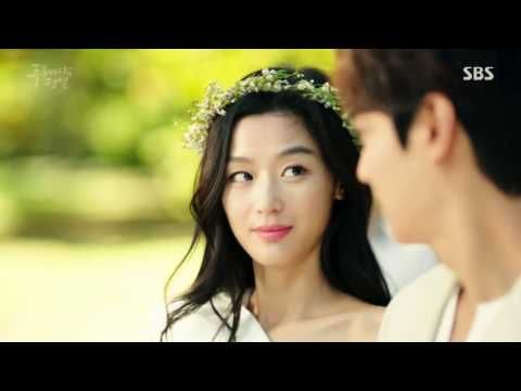 [MV] YOON MI RAE(윤미래) _ You are my world  The Legend of the Blue Sea   OST 2 - YouTube