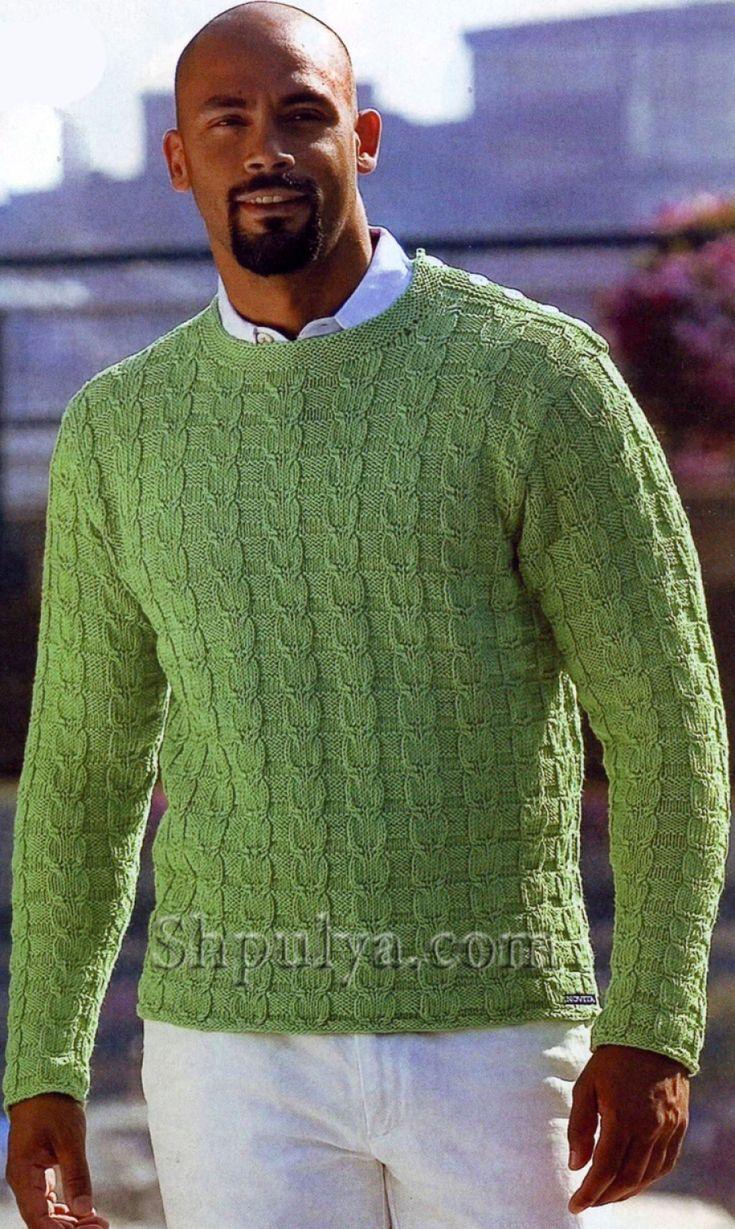 """Мужской зеленый пуловер с узором """"косы"""""""