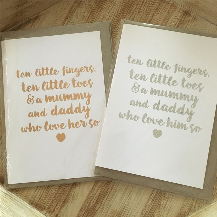 'Ten little Fingers, ten little toes...'  Rose gold and silver fooled baby cards
