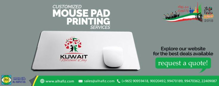 Best Gift for a #Computer Geek on National Day! Custom Printed #Mouse #Pads from Alhafiz Co.. #AlHafiz #Kuwait #AlHafizServices #Onestopshop #hala_february #Q8 #national_day. order online At: http://www.alhafiz.com/Readymade-gift-items/Customized-Mouse-Pad