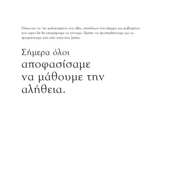 LITERAT. CONCERNS / Brochure Design by Angelos Theodoropoulos, via Behance