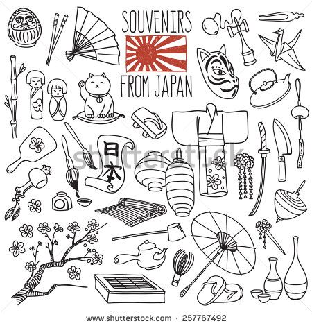 """Traditional Souvenirs From Japan. Japanese Hieroglyphs On The Scroll Means """"Japan"""". Vector Freehand Illustration Isolated On White Background. - 257767492 : Shutterstock"""