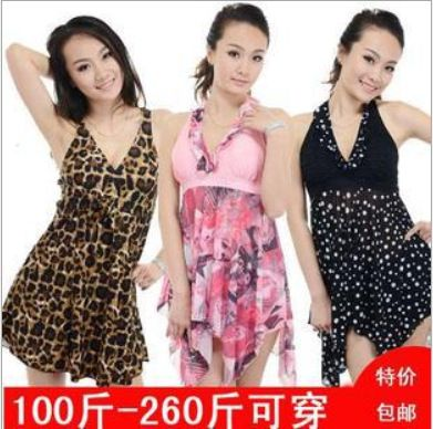 Cheap spas 12, Buy Quality swimsuit target directly from China spas shotgun Suppliers: Features:100% new and good qualityIt is rather comfortable and sexyFashionable and liberalCharacteristic Sex
