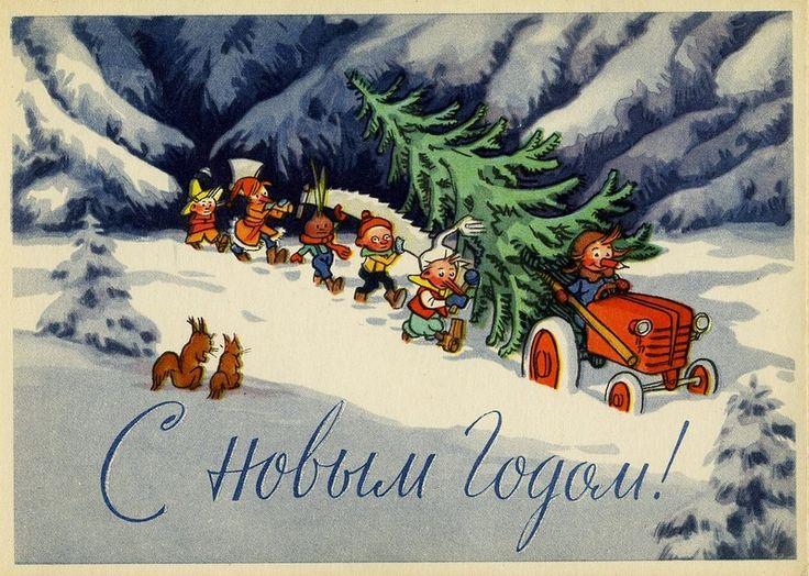 Зима открытка с новым годом