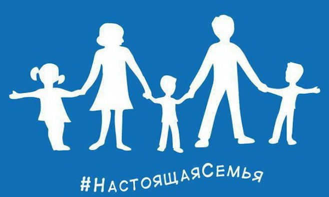 United Russia to Unveil 'Straight Flag' in Honor of Traditional Family